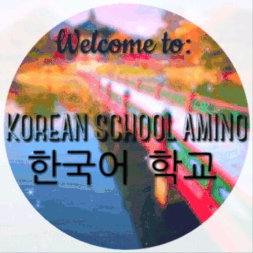 Korean Birthday Break Down Korean School Amino