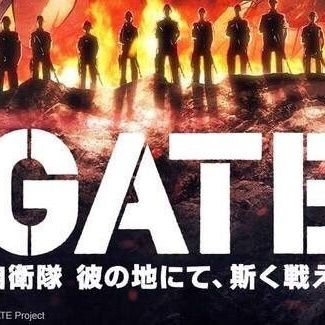 New Hack System Real or Fake? | Leader Amino | GATE