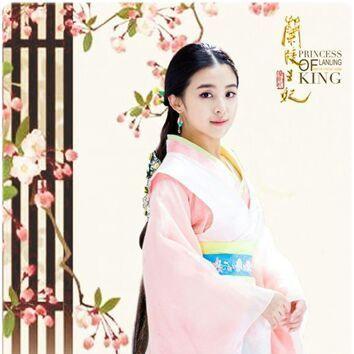 The Negotiator (TV series) - Wikipedia | Chinese Drama Amino