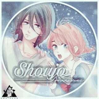 Manga updates 🤓 long time no blog! | Shoujo Amino Amino