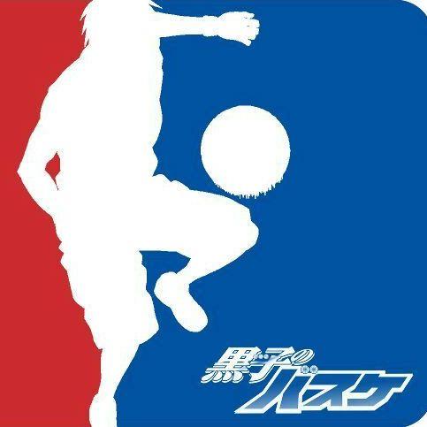 Kuroko No Basket 🏀 Amino