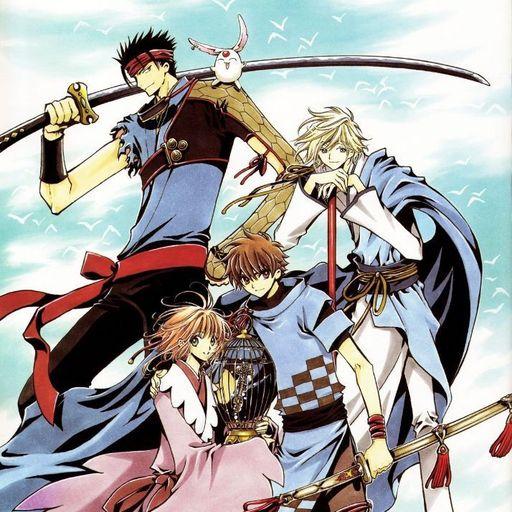 Tsubasa Reservoir Chronicles Amino
