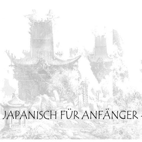Featured Japanisch Für Anfänger Amino