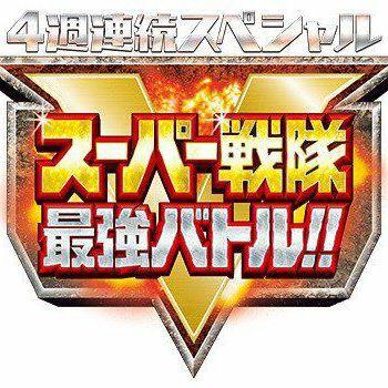 Dinoknight Sentai Ryusoulger - 01 - Over-Time | Super Sentai