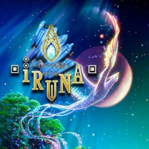 Iruna Online Ninja Sp Claw Doc 1 Hit Moss Golem