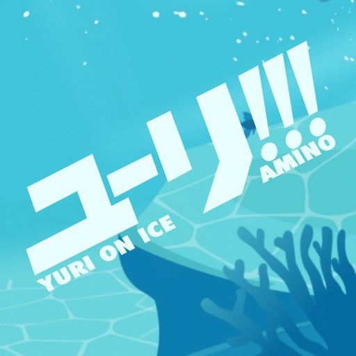 RIP Chris  A moment of silence please | Yuri On Ice Amino