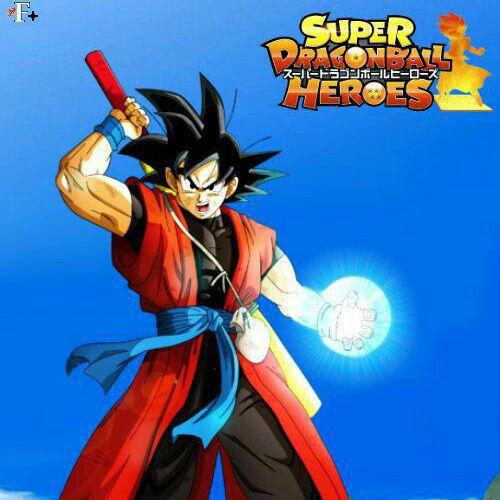 Dragon Ball Heroes Episode 12 Online Dragonballheroes Amino