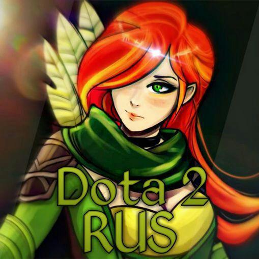 Аниме и DotA | Shared Folder | DOTA 2 rus Amino