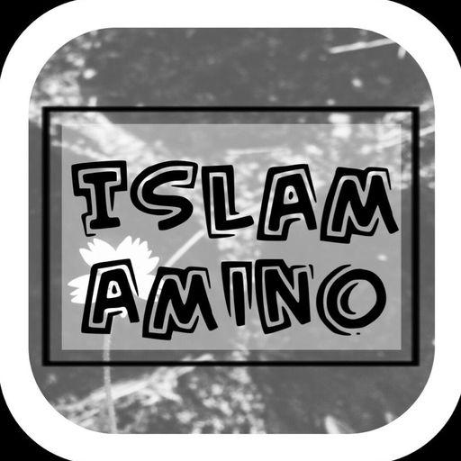 Hadith #2 Last hour #1 | Islam Amino Amino