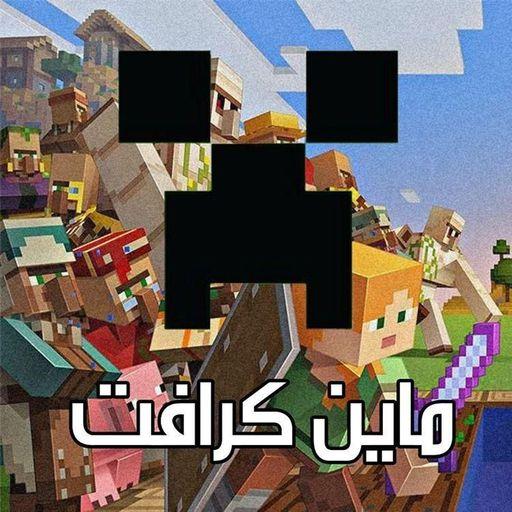 Minecraft World Of Color Update Trailer ماين كرافت Amino