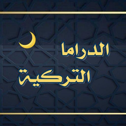 اجمل اغنيه حزينه 2019 حبيتو بيني وبين نفسي اغاني حزينه