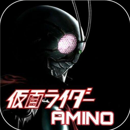 Kamen Rider Build Episode 47 Preview English Subs Kamen