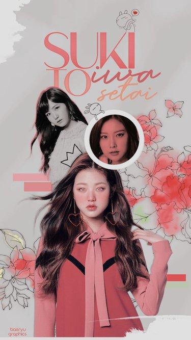 Kwon Eun Bi (dance cover) | IZ*ONE (아이즈원 | アイズワン) Amino