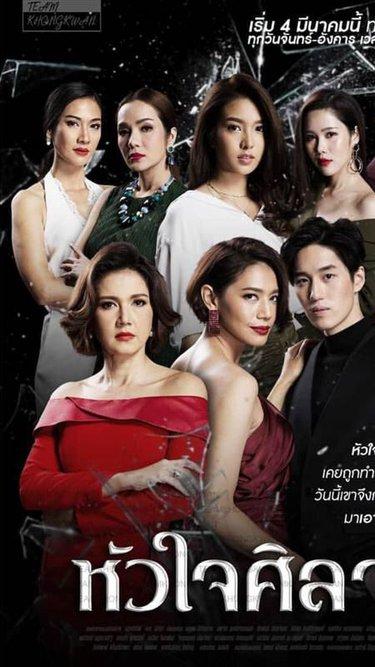 Maya thai drama